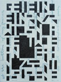 Horst Feiler Typogramm Mong tse